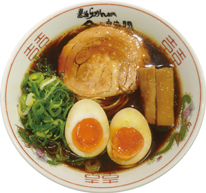 kuro(egg)