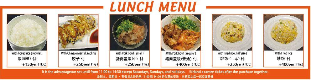 lunch(en_ch)2