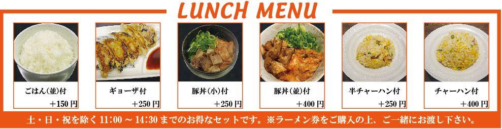 lunch(jpn)2