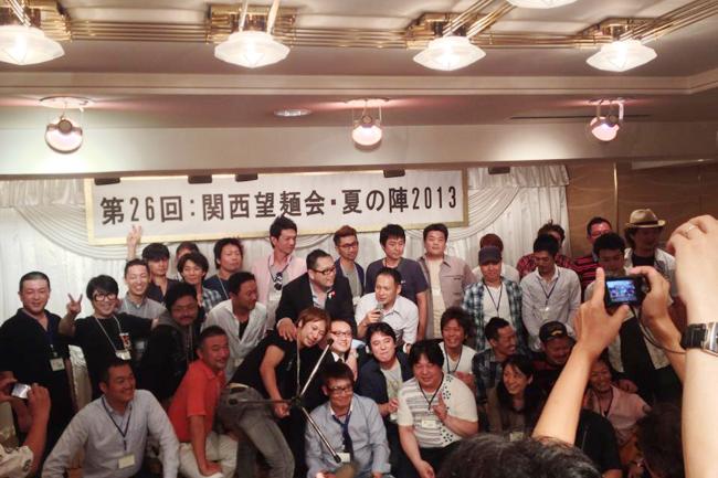 2013関西望麺会1